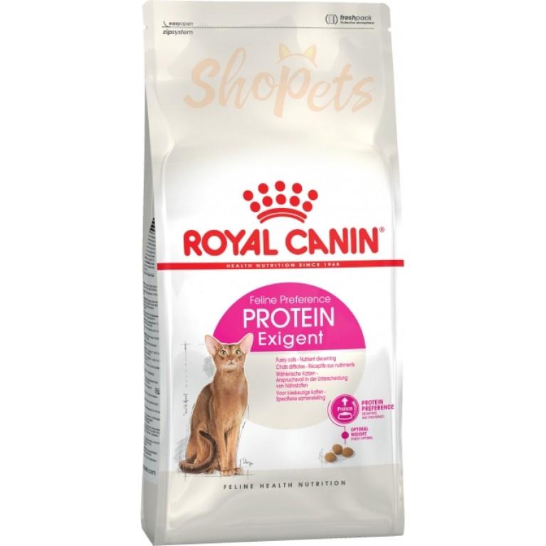 Мягкий корм royal canin для кошек