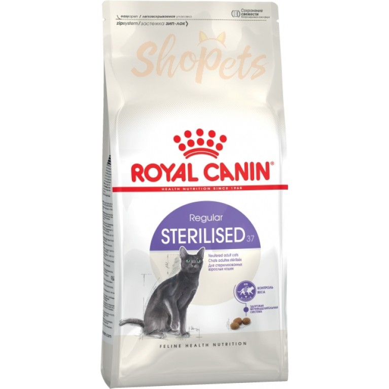 Корм royal canin sterilised влажный