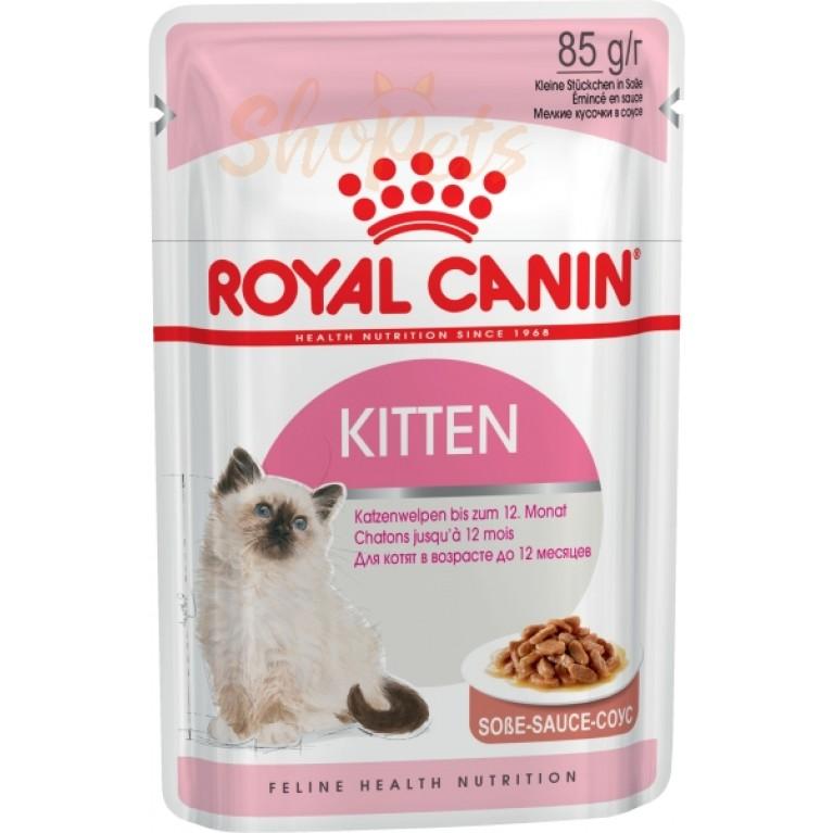 Влажный корм для котят с 4 до 12 месяцев Royal Canin KITTEN INSTINCTIVE (В СОУСЕ) 85 г